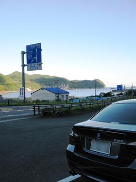 Matsumoto_p