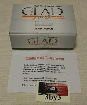 Glad_bp