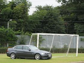 Goal_2